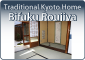 Traditional Kyoto Home Ichiyoraifuku